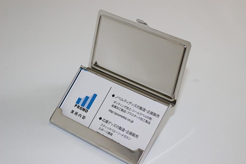 カードケース、名刺ケース